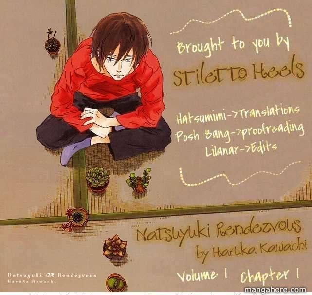 Natsuyuki Rendez-Vous 1 Page 1