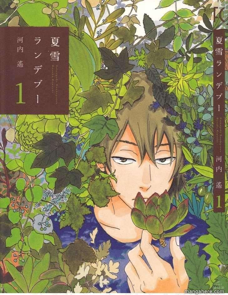 Natsuyuki Rendez-Vous 1 Page 2