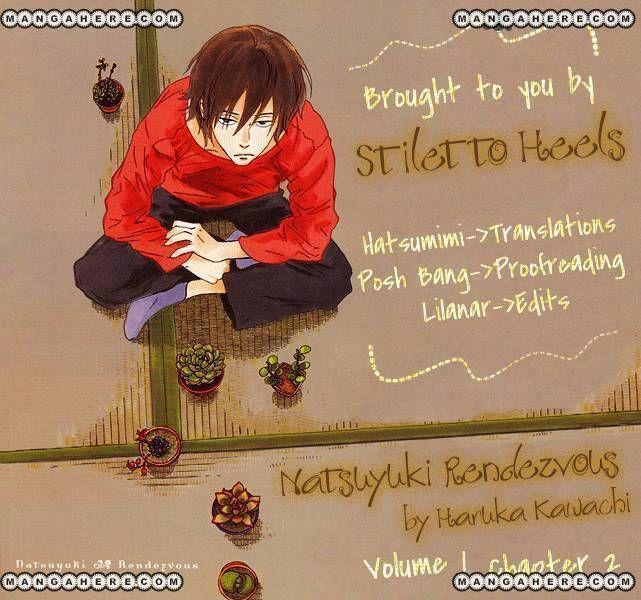 Natsuyuki Rendez-Vous 2 Page 1