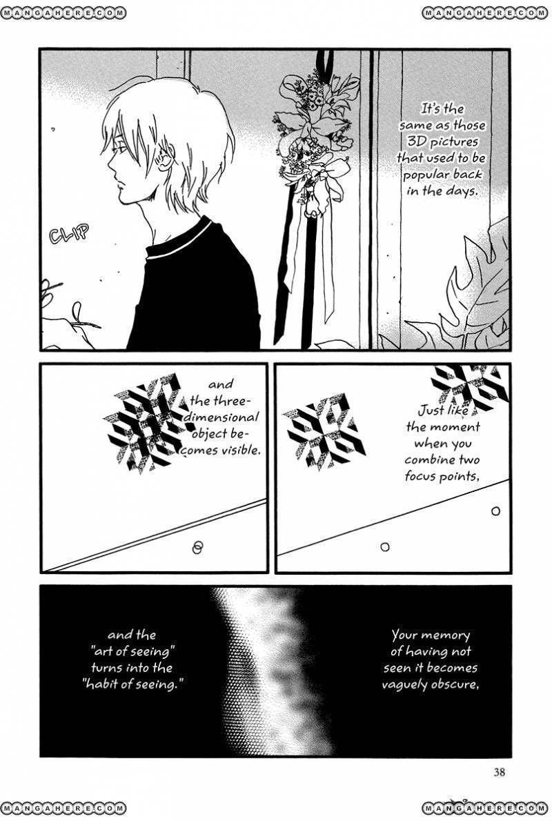 Natsuyuki Rendez-Vous 2 Page 3