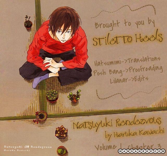 Natsuyuki Rendez-Vous 3 Page 1