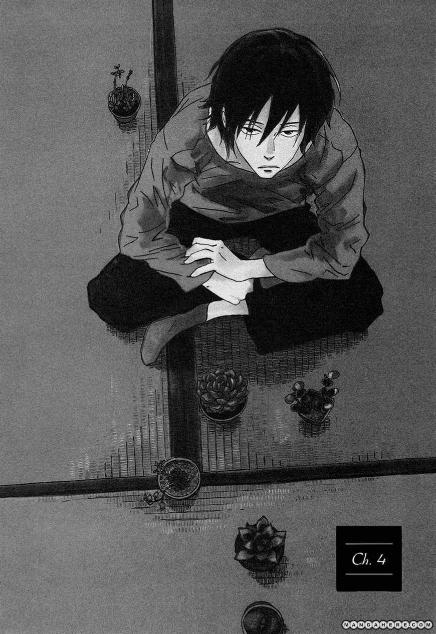 Natsuyuki Rendez-Vous 4 Page 1