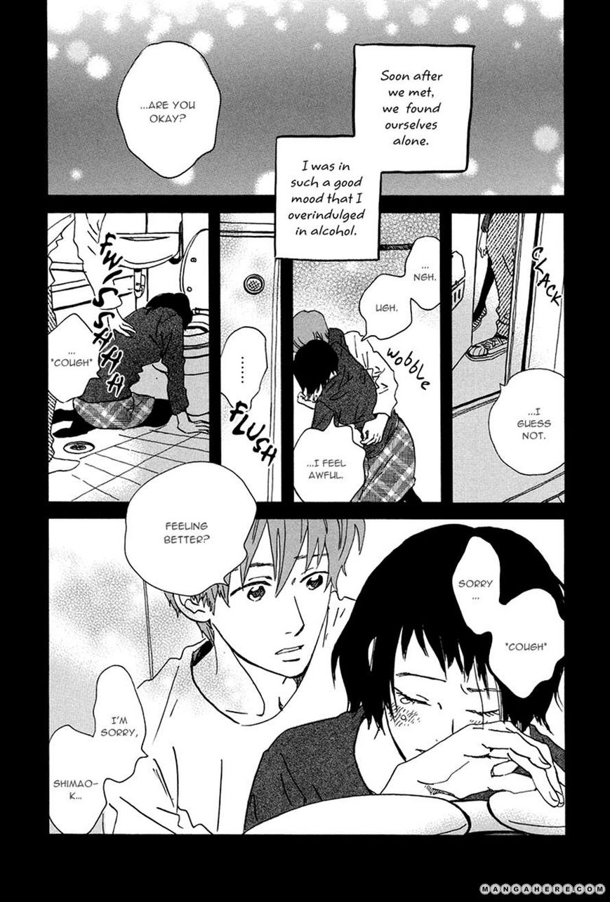 Natsuyuki Rendez-Vous 5 Page 2