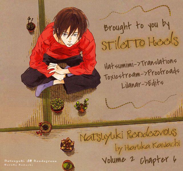 Natsuyuki Rendez-Vous 6 Page 1