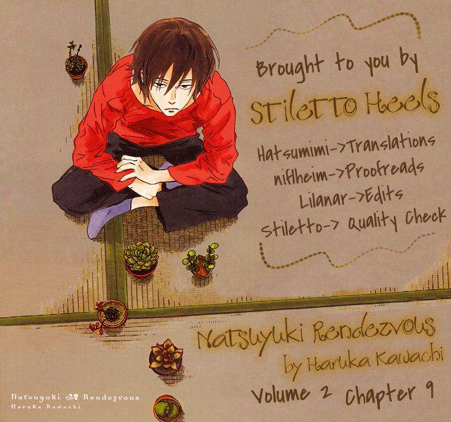 Natsuyuki Rendez-Vous 9 Page 1