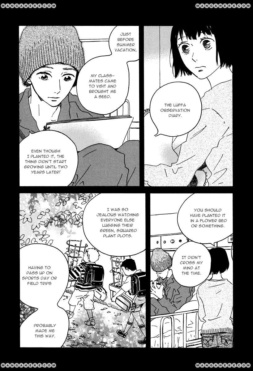 Natsuyuki Rendez-Vous 10 Page 4