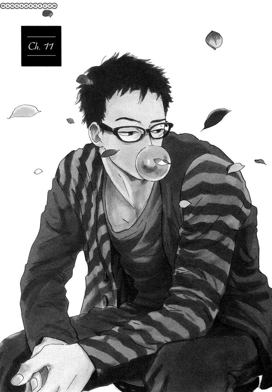 Natsuyuki Rendez-Vous 11 Page 1