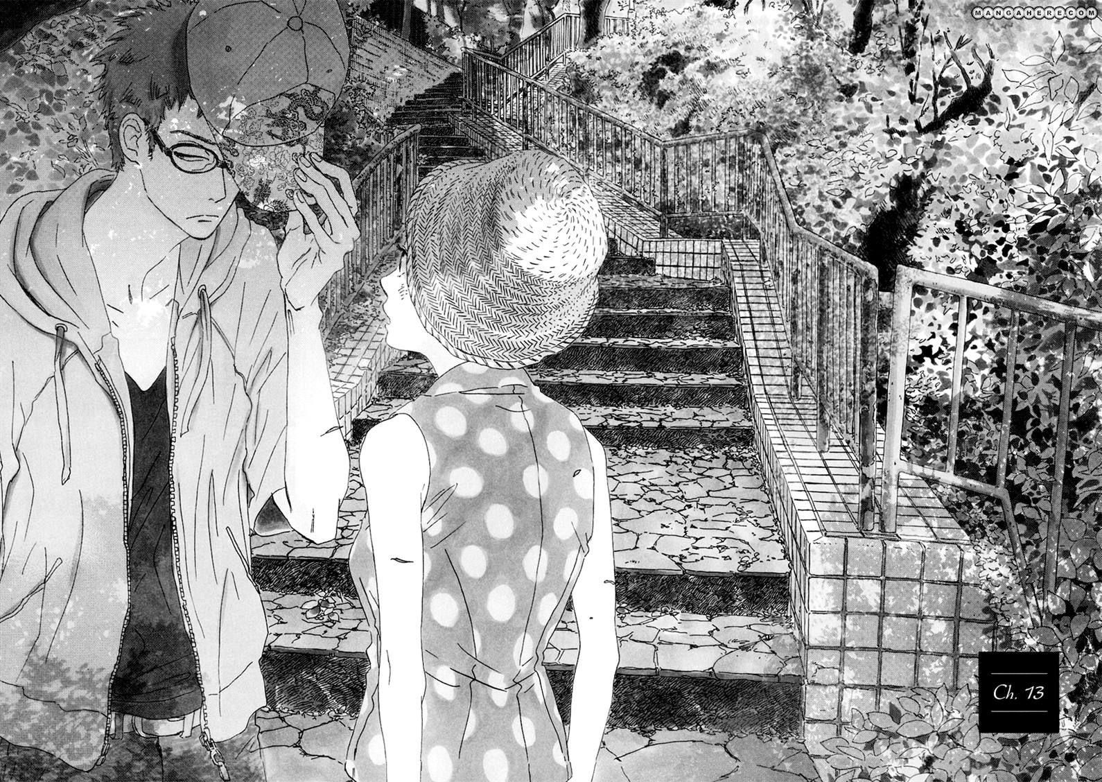 Natsuyuki Rendez-Vous 13 Page 2
