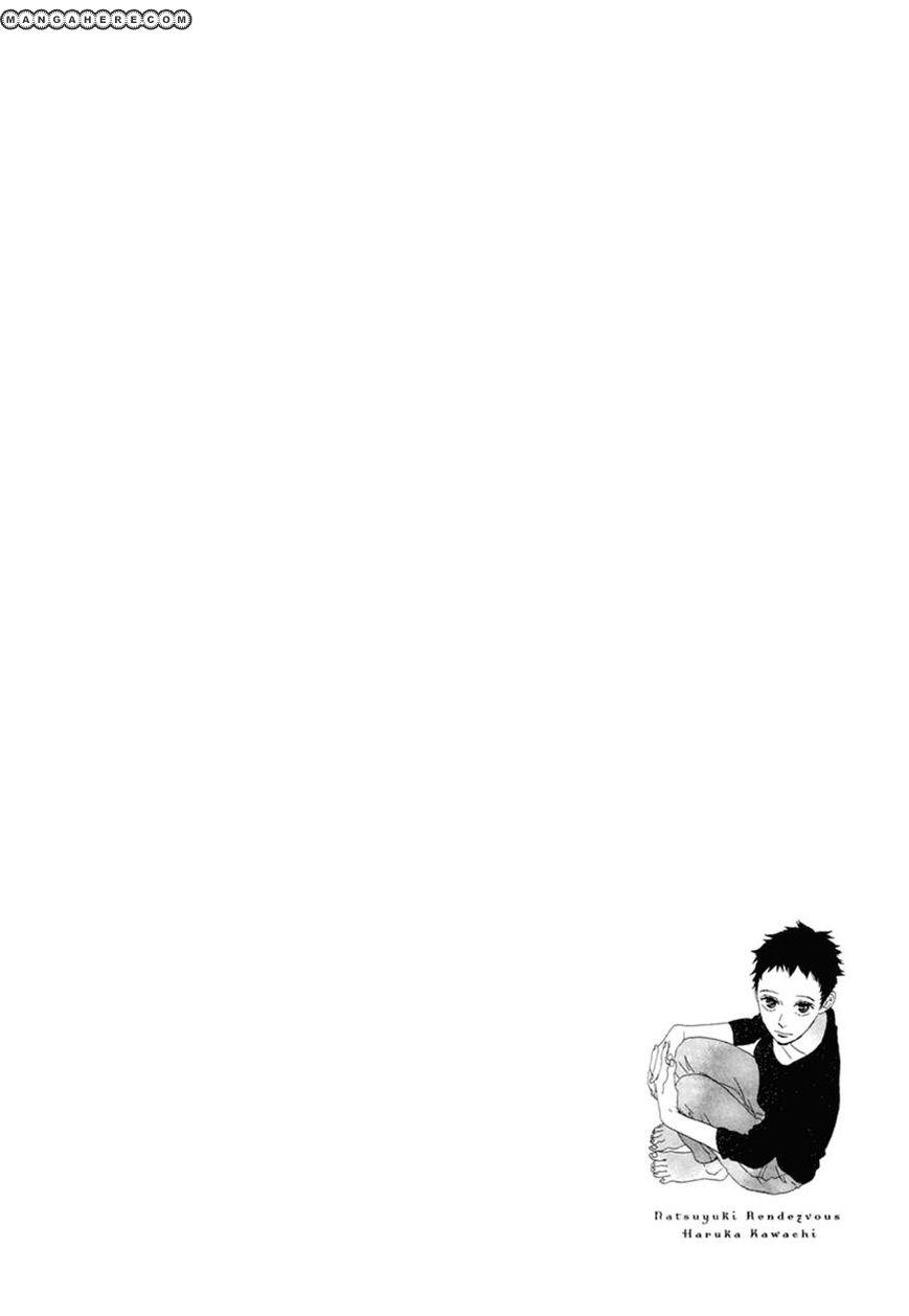 Natsuyuki Rendez-Vous 13 Page 3