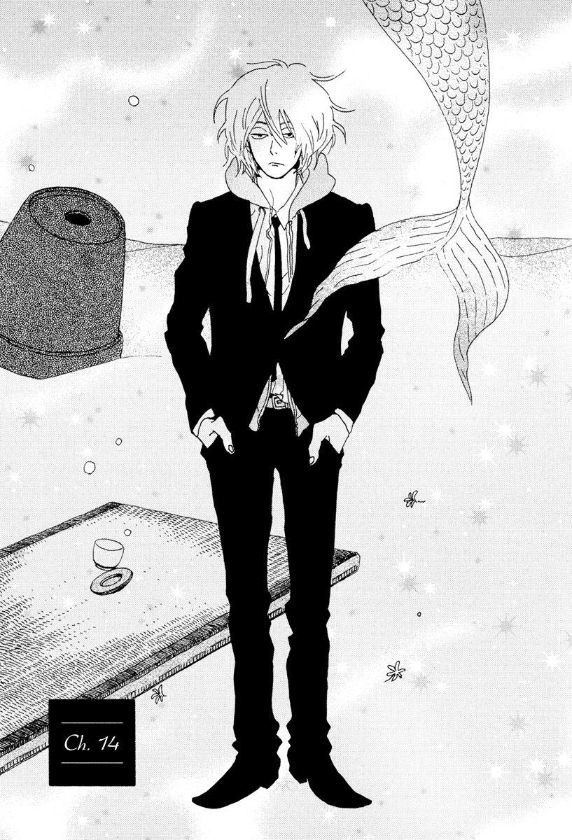 Natsuyuki Rendez-Vous 14 Page 2
