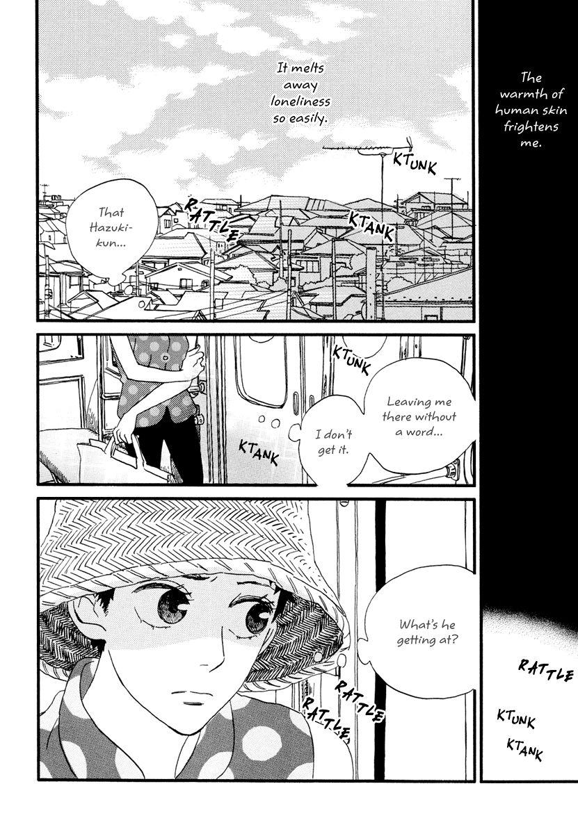 Natsuyuki Rendez-Vous 14 Page 3