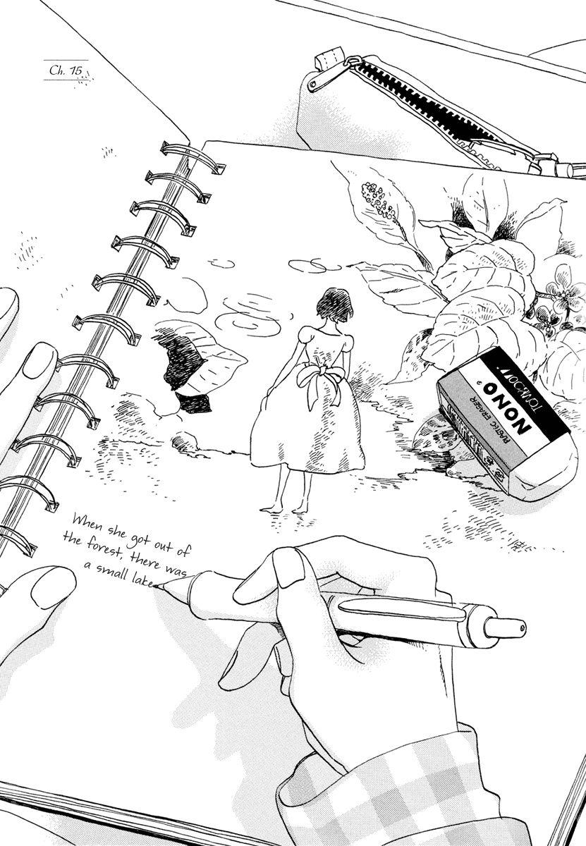 Natsuyuki Rendez-Vous 15 Page 2