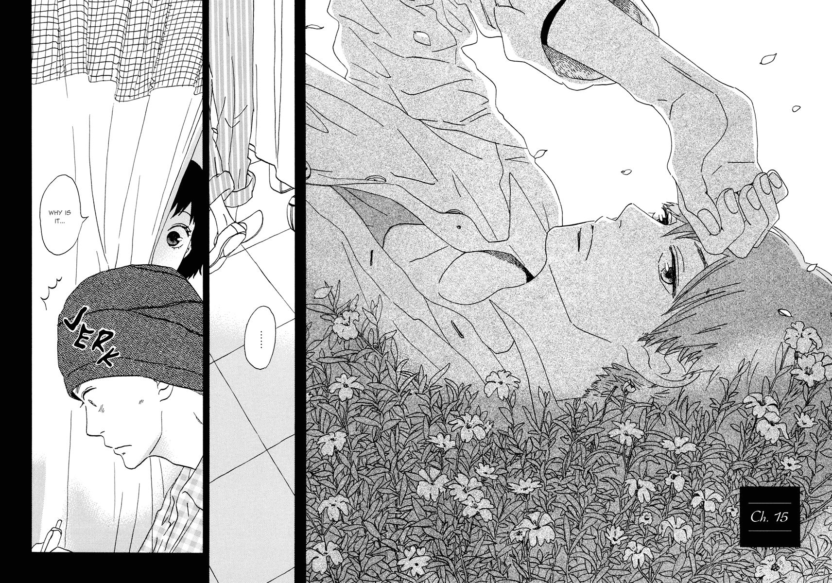Natsuyuki Rendez-Vous 15 Page 3