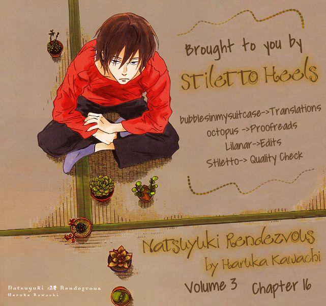 Natsuyuki Rendez-Vous 16 Page 1