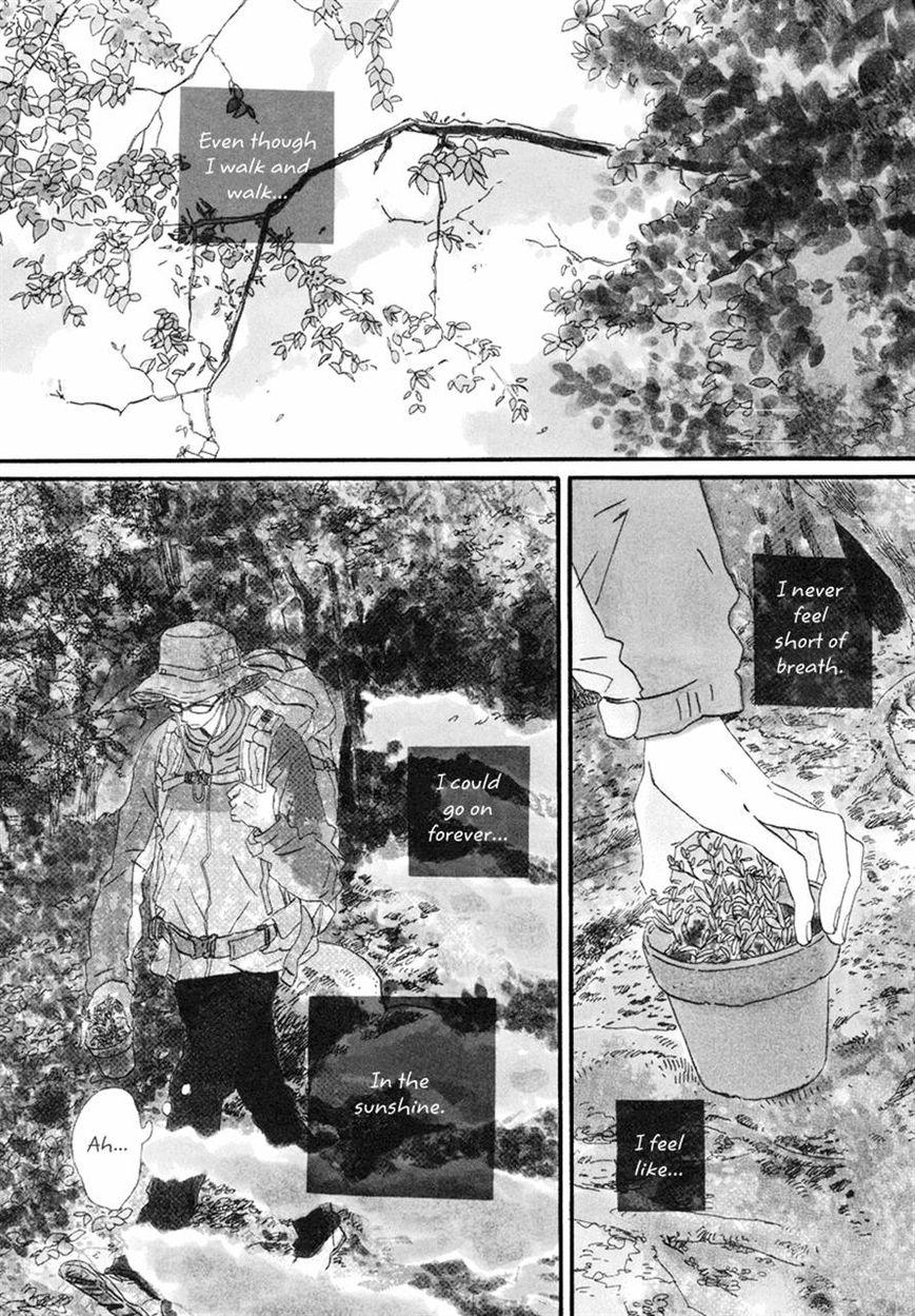 Natsuyuki Rendez-Vous 17 Page 1