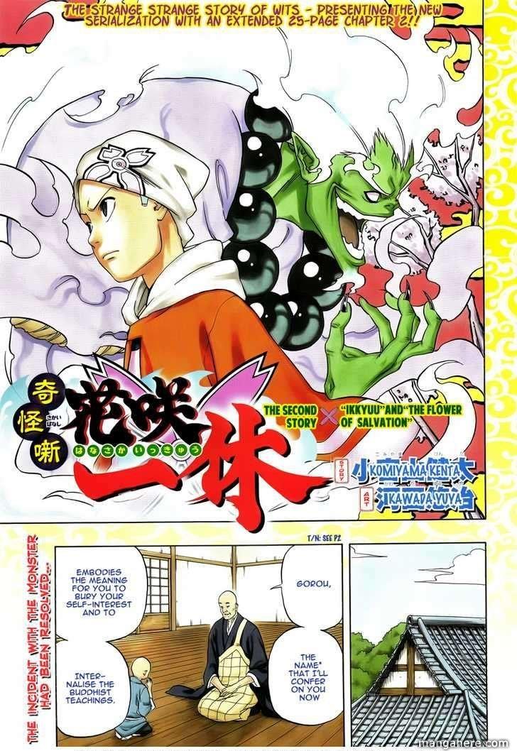 Kikai-Banashi Hanasaka Ikkyuu 2 Page 2