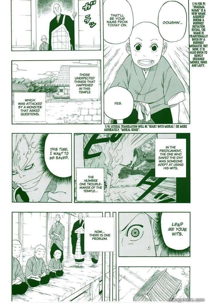 Kikai-Banashi Hanasaka Ikkyuu 2 Page 3