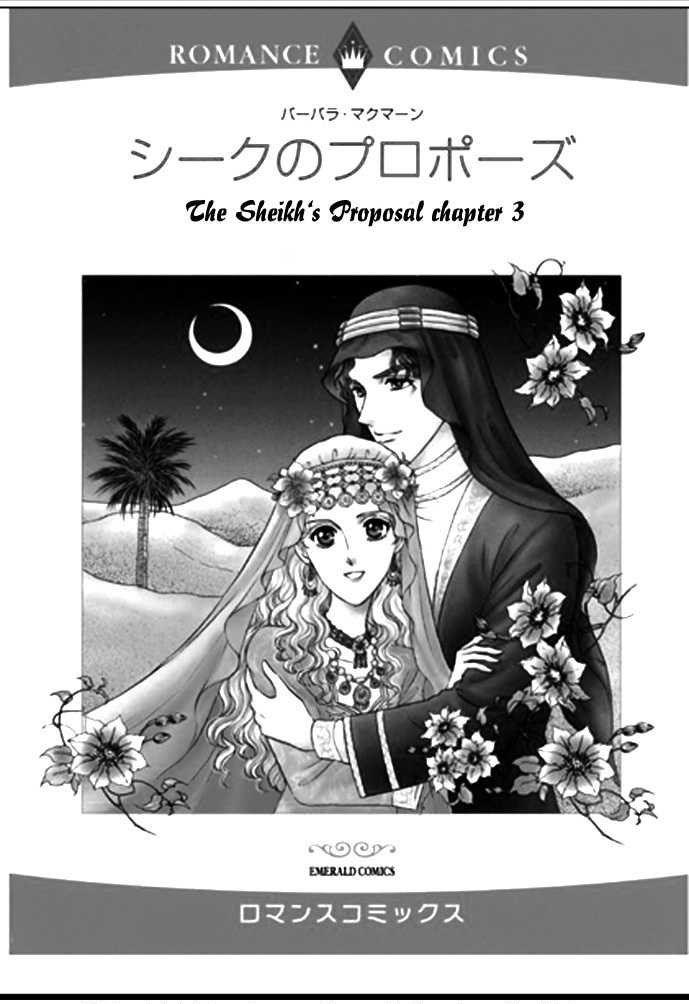 Sheikh No Proposal 3 Page 2