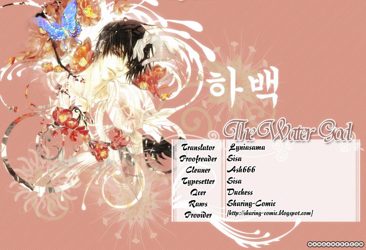 Nemurihime - Yume Miru You Ni Koi Shiteru 12 Page 2