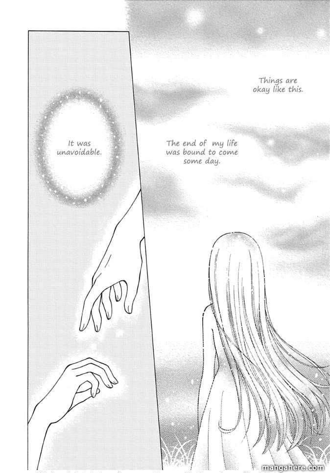 Virgin Ripper 1 Page 2