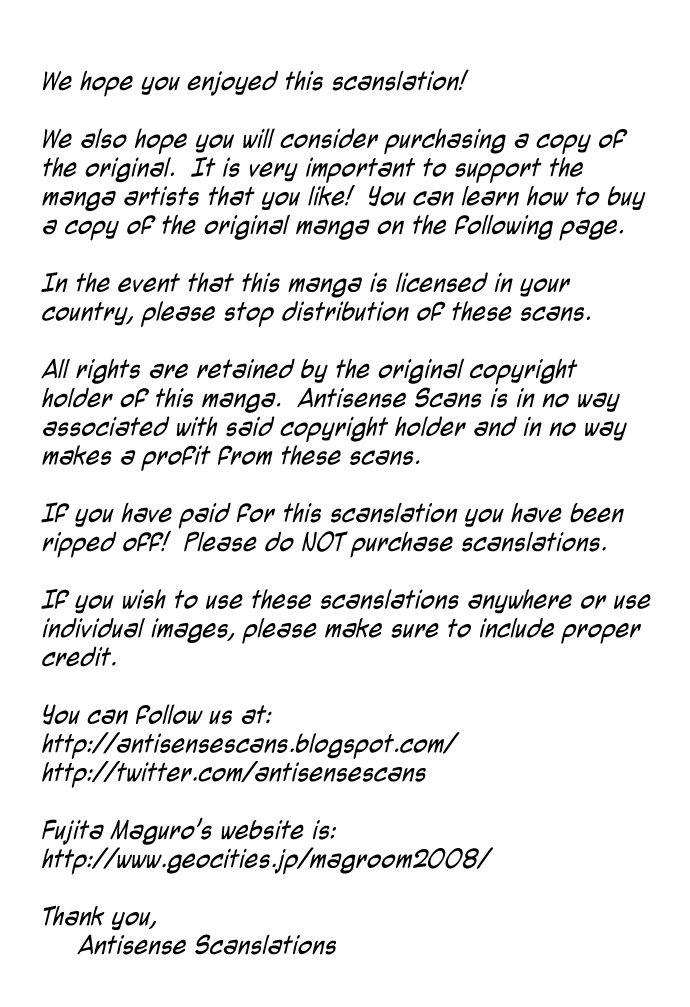 Virgin Ripper 10 Page 2