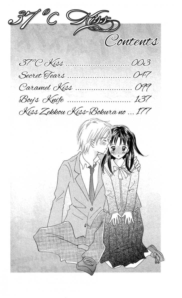 37℃ Kiss 1 Page 2