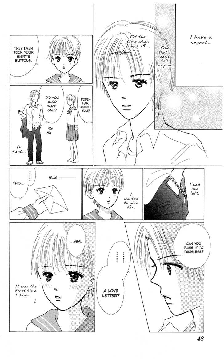 37℃ Kiss 2 Page 2