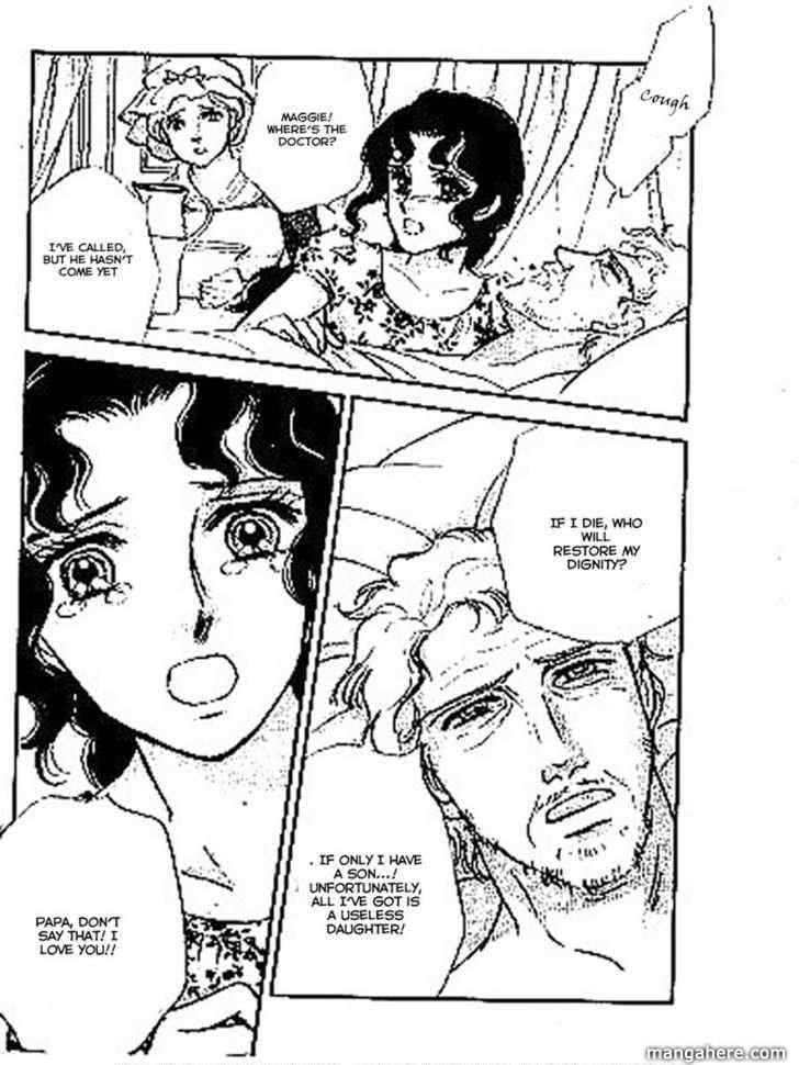 Dorobou Wa Koi No Hajimari 1 Page 2