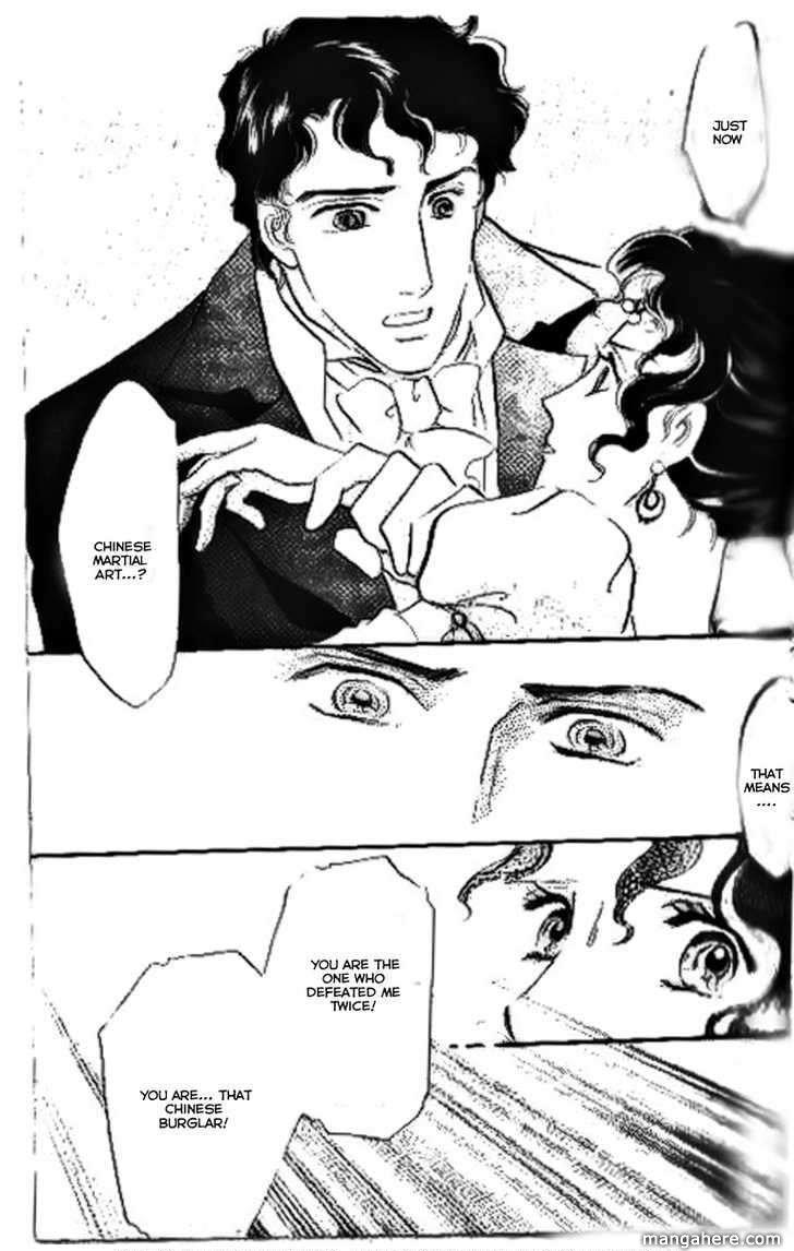 Dorobou Wa Koi No Hajimari 8 Page 3