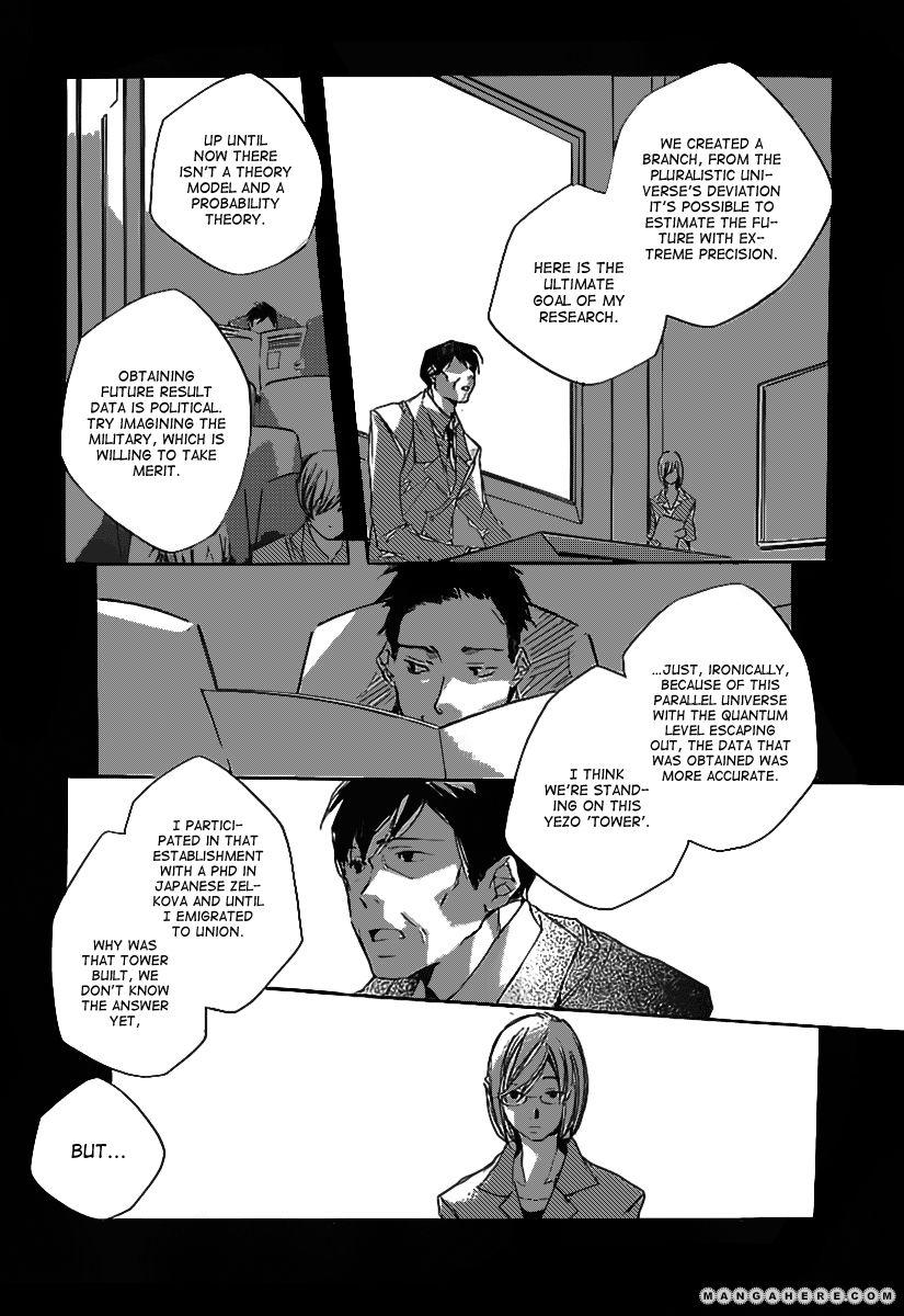 Kumo No Mukou, Yakusoku No Basho 3 Page 3