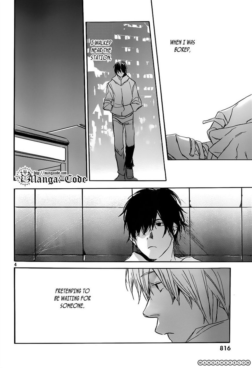 Kumo No Mukou, Yakusoku No Basho 7 Page 4