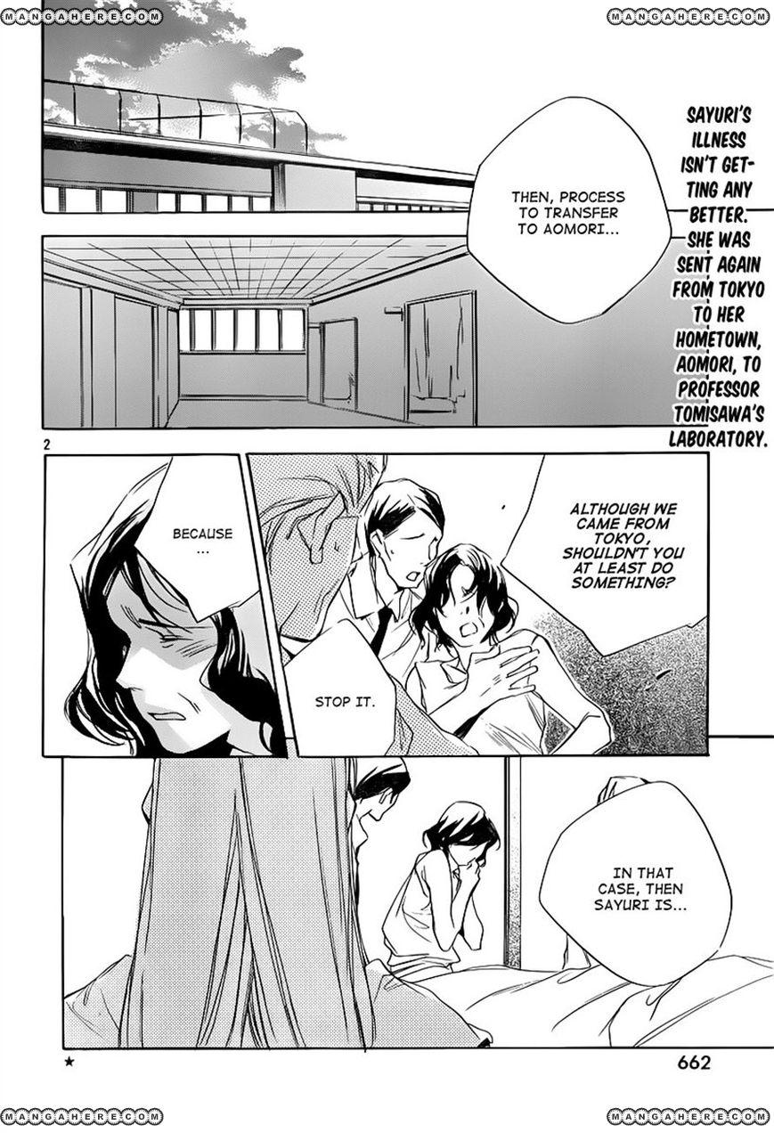 Kumo No Mukou, Yakusoku No Basho 8 Page 2