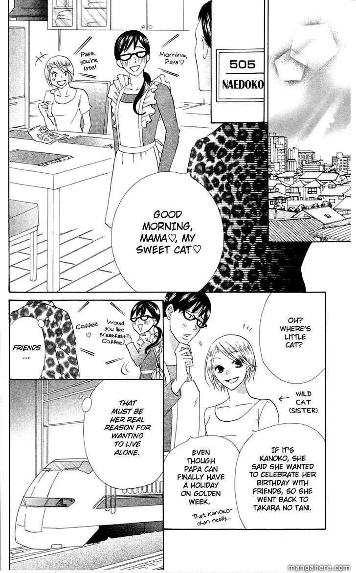 Koi Dano Ai Dano 4 Page 2