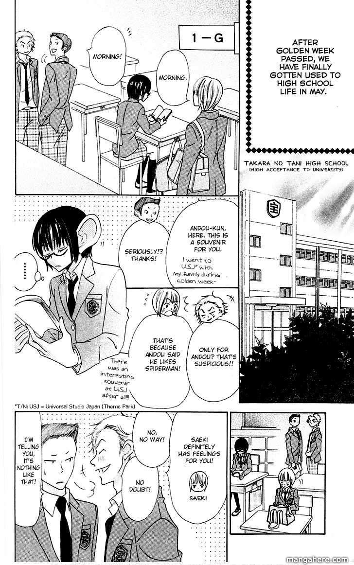 Koi Dano Ai Dano 5 Page 5