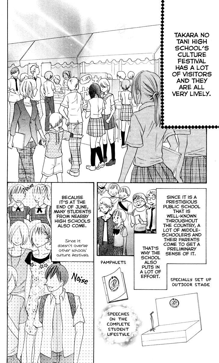 Koi Dano Ai Dano 10 Page 2