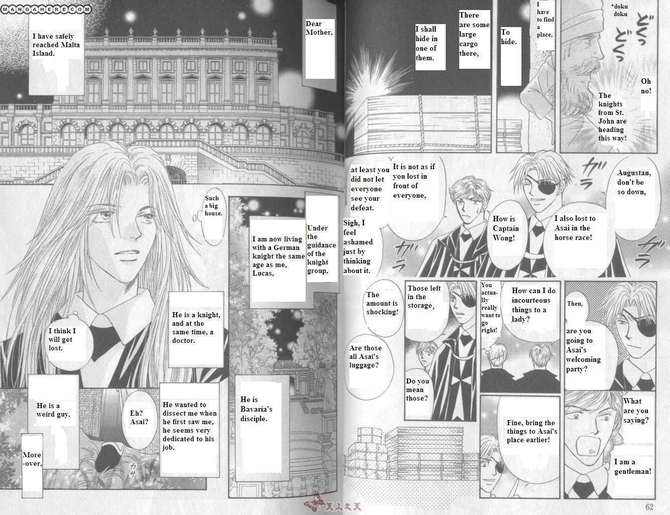 Umi No Kishidan 2 Page 3