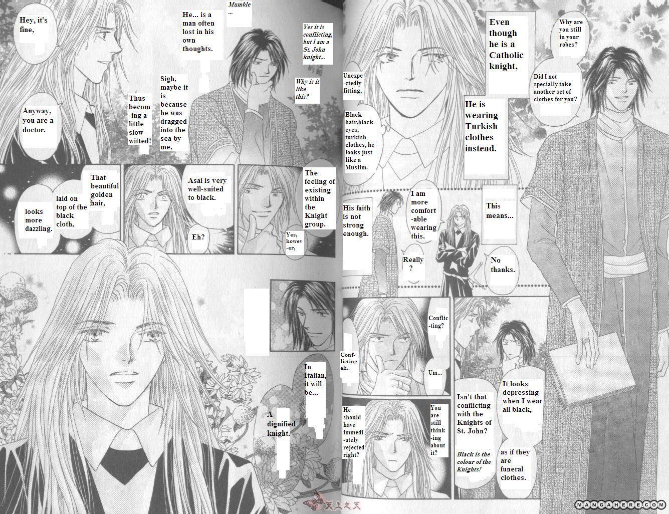 Umi No Kishidan 2 Page 4
