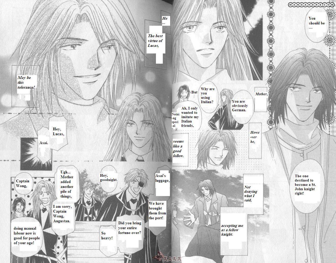 Umi No Kishidan 2 Page 5