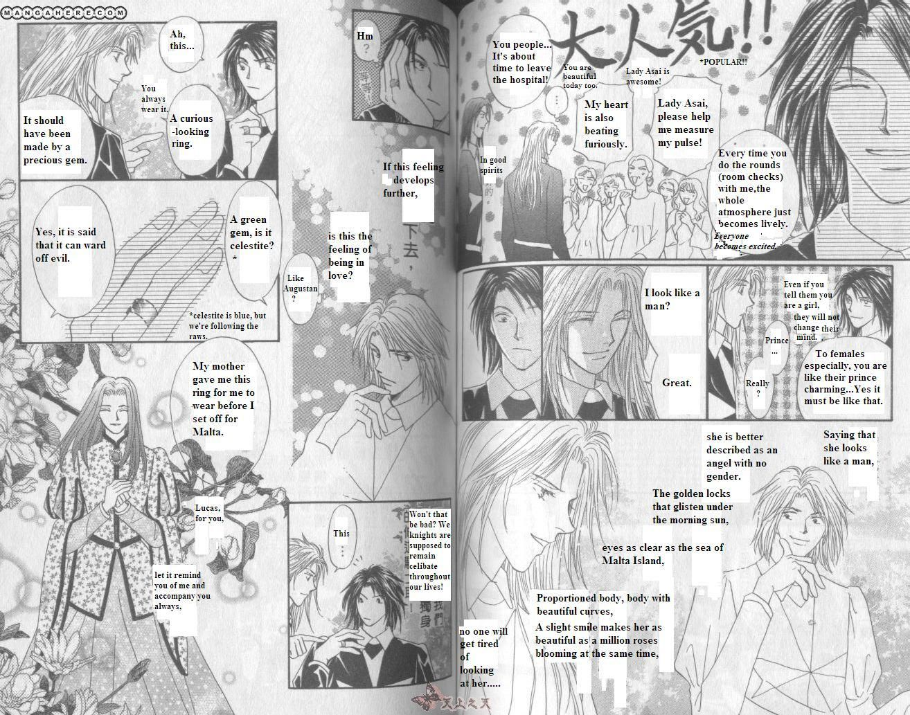 Umi No Kishidan 3 Page 2