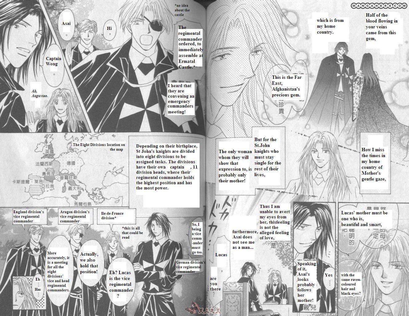 Umi No Kishidan 3 Page 3