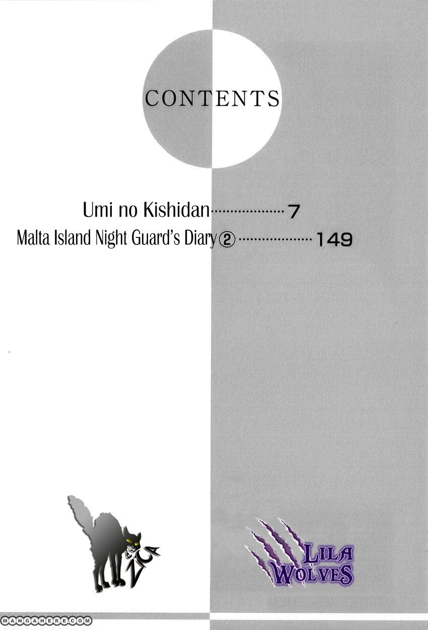 Umi No Kishidan 4 Page 4