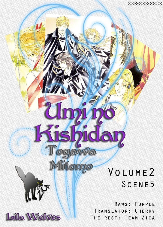 Umi No Kishidan 5 Page 1
