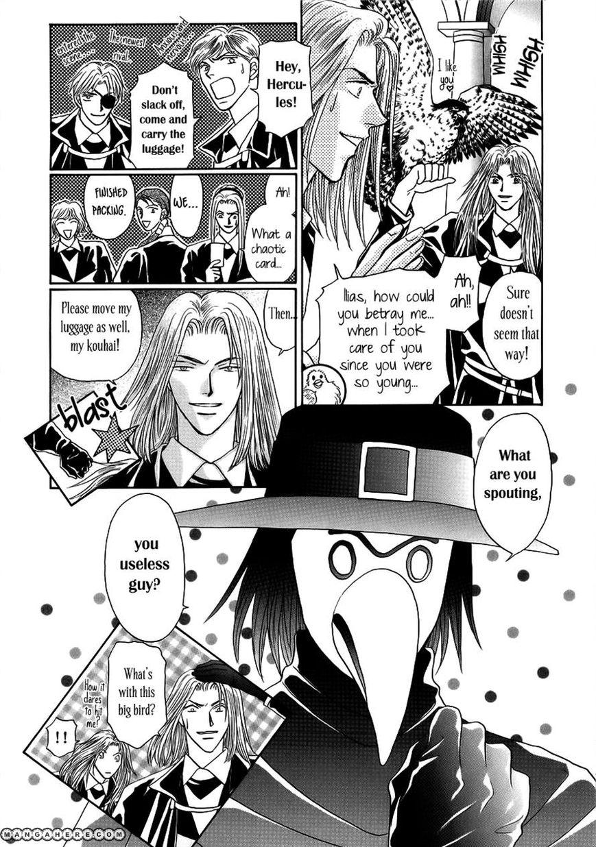 Umi No Kishidan 5 Page 4