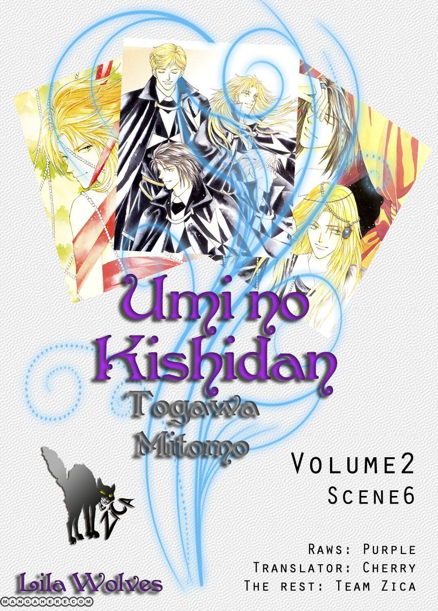 Umi No Kishidan 6 Page 1