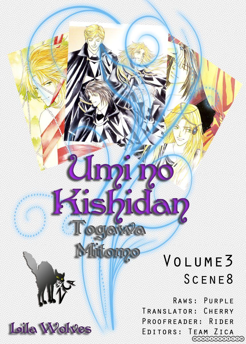 Umi No Kishidan 8 Page 1