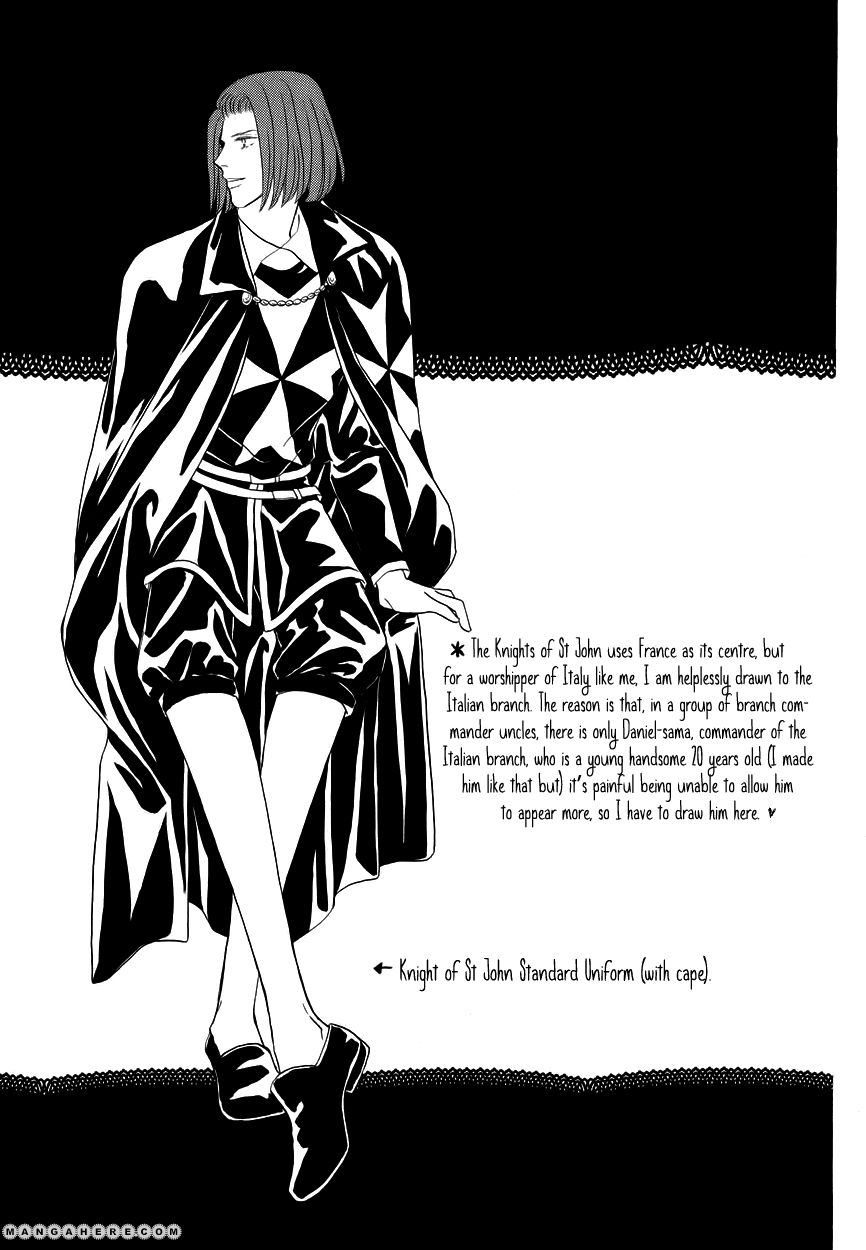 Umi No Kishidan 8 Page 2