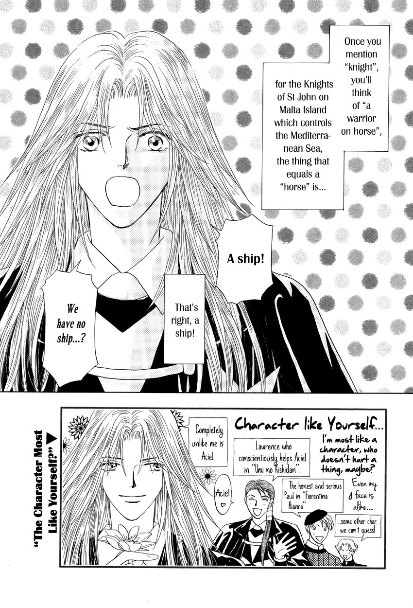 Umi No Kishidan 9 Page 1