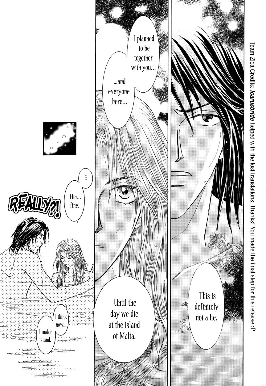 Umi No Kishidan 10 Page 1