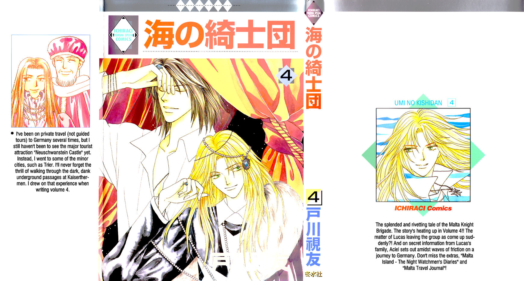 Umi No Kishidan 10 Page 2