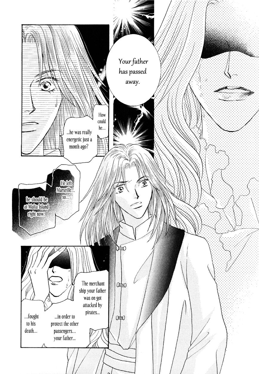 Umi No Kishidan 12 Page 2